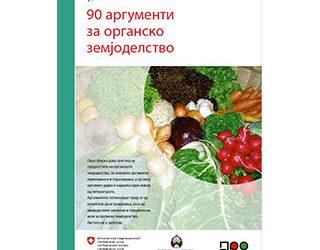 Advantages of organic production