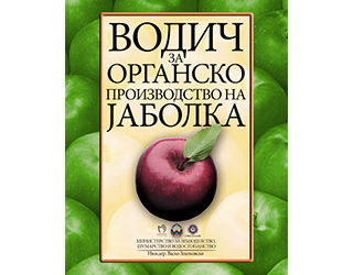 Guide for organic production of apples